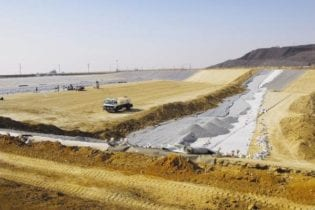 Holfontein H:H landfill site image