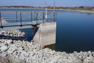 Tailings Water Return Dam