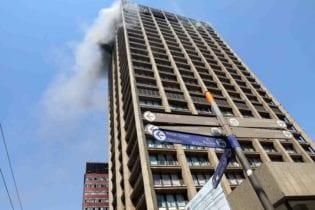 Bank of Lisbon Building Photo: Gauteng Provincial Government