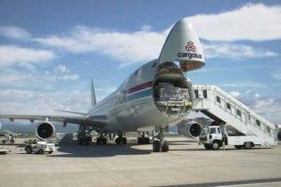 Cagrolux plane image
